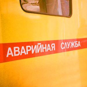 Аварийные службы Караидельского