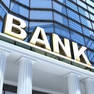 Банки Караидельского