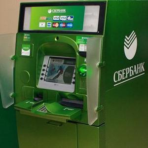 Банкоматы Караидельского