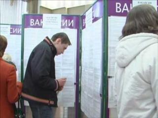 Центры занятости Караидельского