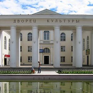 Дворцы и дома культуры Караидельского