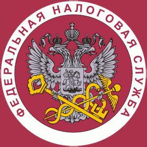 Налоговые инспекции, службы Караидельского