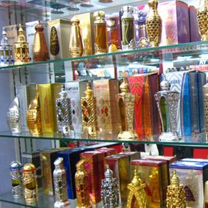 Парфюмерные магазины Караидельского