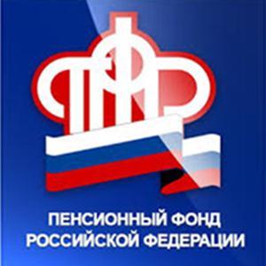 Пенсионные фонды Караидельского