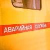 Аварийные службы в Караидельском