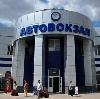 Автовокзалы в Караидельском