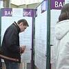 Центры занятости в Караидельском