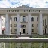 Дворцы и дома культуры в Караидельском
