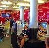 Интернет-кафе в Караидельском