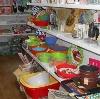 Магазины хозтоваров в Караидельском