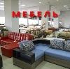 Магазины мебели в Караидельском