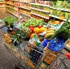 Магазины продуктов в Караидельском