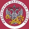 Налоговые инспекции, службы в Караидельском