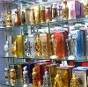 Парфюмерные магазины в Караидельском