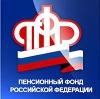 Пенсионные фонды в Караидельском