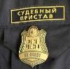Судебные приставы в Караидельском