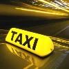Такси в Караидельском