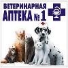 Ветеринарные аптеки в Караидельском