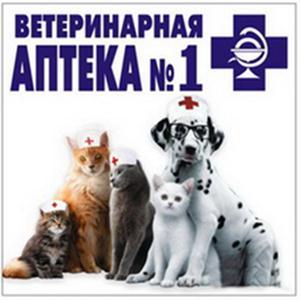 Ветеринарные аптеки Караидельского